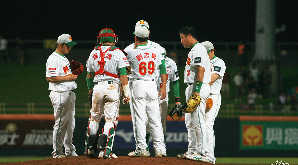 Chinese CPBL baseball agame