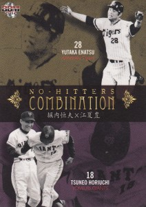 A 2012 card by BBM honors Yutaka Enatsu's sanyonara home run no-no in '73 and Tsuneo Horiuchi's 3 homers during his '67 no-hitter.