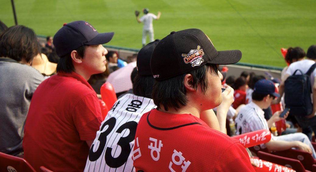 LG vs. SK, Korean baseball by Chelsea Marie Hicksunder license CC BY-ND 2.0, cropped and shaded.